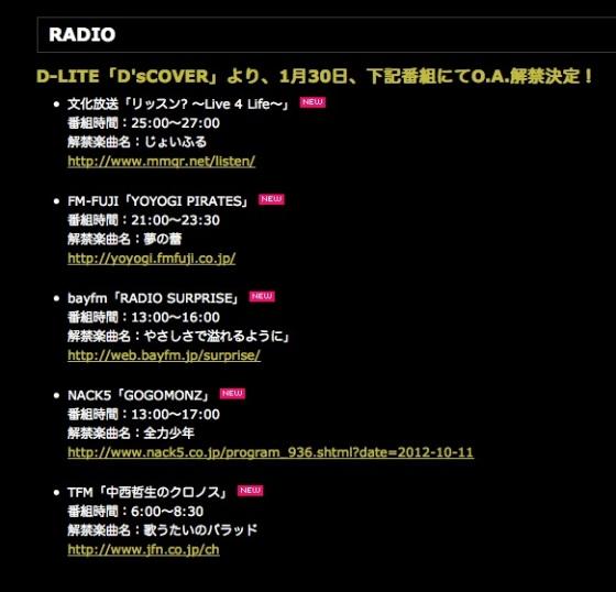 130130-daesung-album