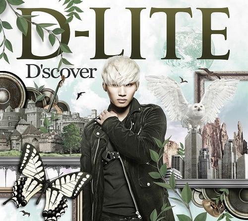 Dae_D-Lite_Dscover_Album