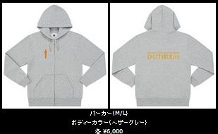 d_hoodie