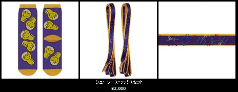 d_socks_shoelace_set