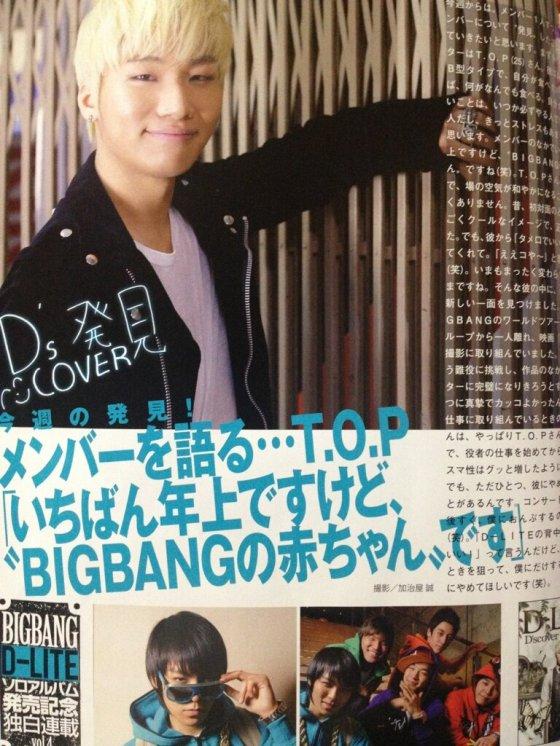 dae_joseijishin_mag_about_TOP
