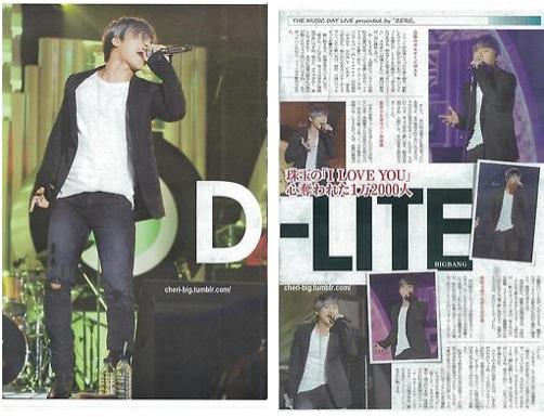 130711-daesung-magazine