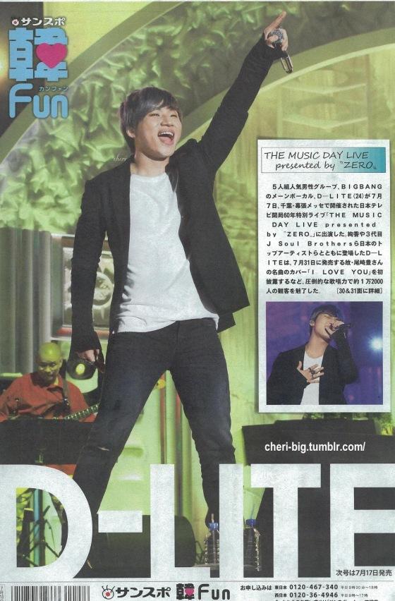 bigbangupdates-DAESUNG-magazine_006