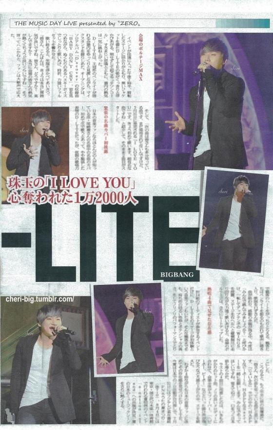 bigbangupdates-DAESUNG-magazine_008
