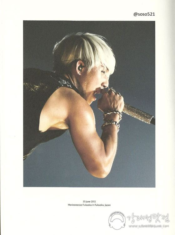 daesung-alive-tour-photobook-scan