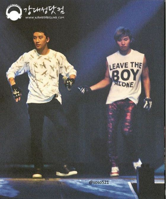 daesung-alive-tour-photobook-scan_004