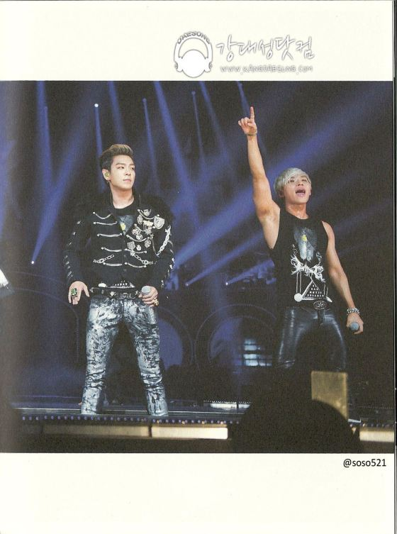 daesung-alive-tour-photobook-scan_005