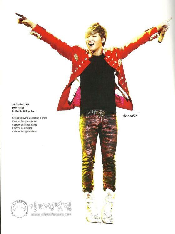 daesung-alive-tour-photobook-scan_010
