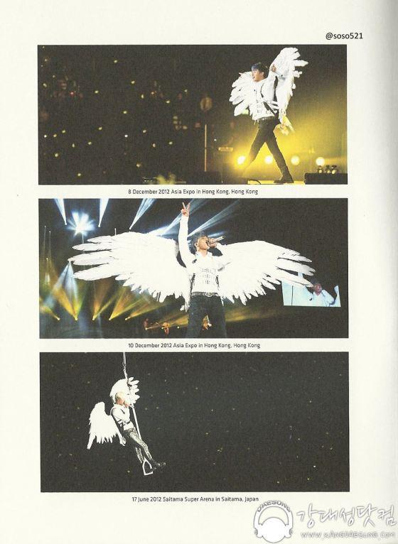 daesung-alive-tour-photobook-scan_011