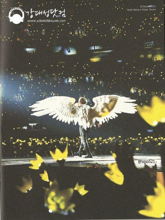 daesung-alive-tour-photobook-scan_012
