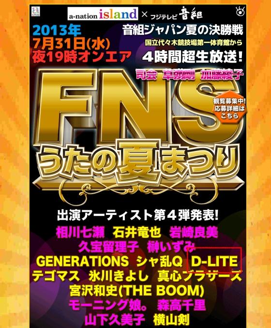 music-festival-new