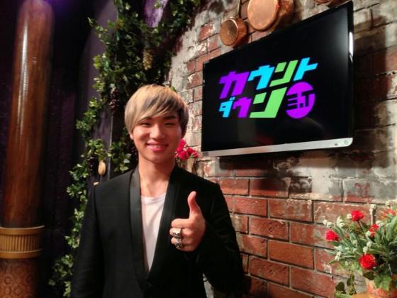 daesung-countdown