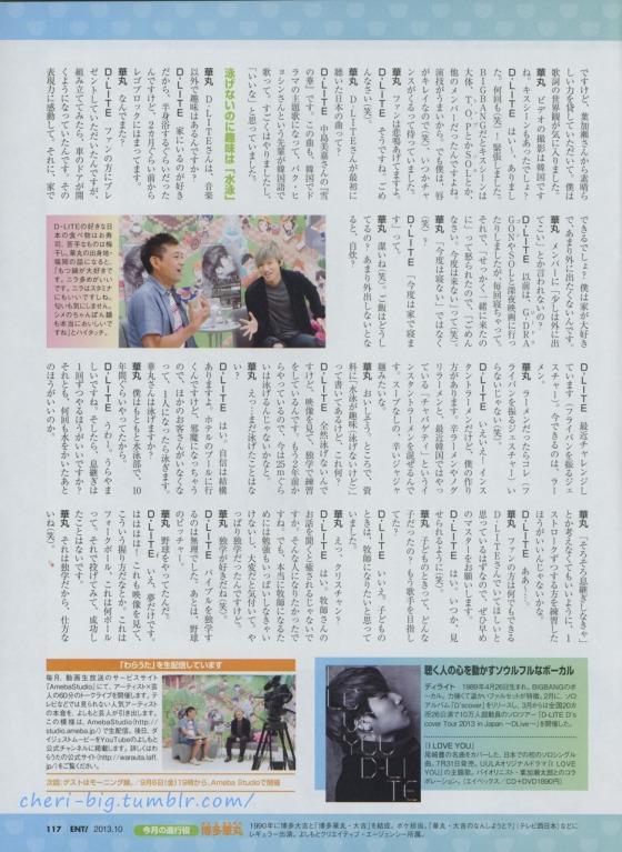 nikkei_0906-1