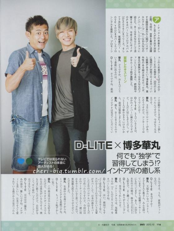 nikkei_0906-2